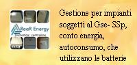 Gestione per impianti soggetti al Gse- SSp, conto energia, autoconsumo, che utilizzano le batterie